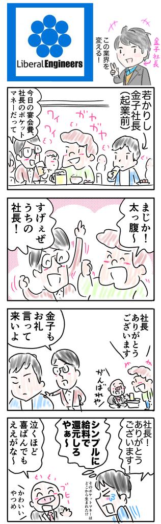 f:id:yukichi-liberal:20181018141831j:plain