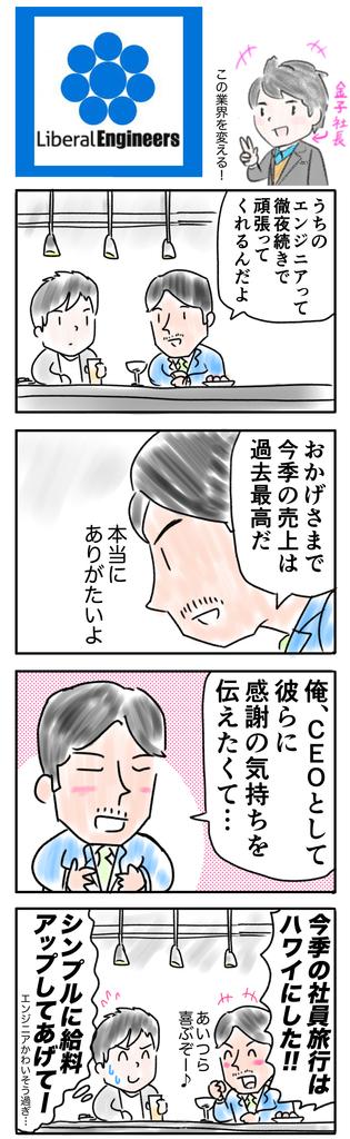 f:id:yukichi-liberal:20181024165604j:plain