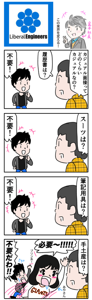 f:id:yukichi-liberal:20181101214052j:plain