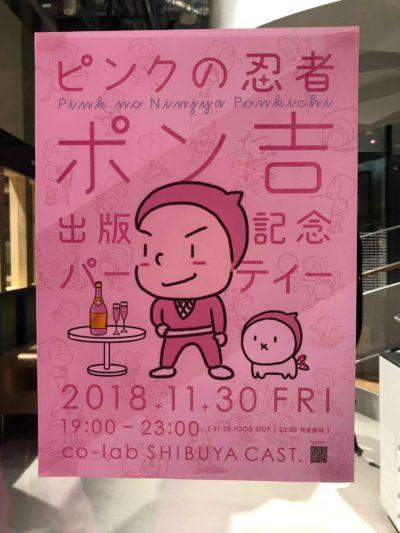 f:id:yukichi-liberal:20181202144410j:plain