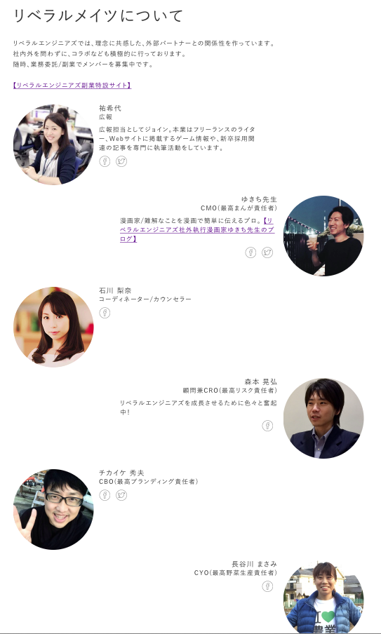 f:id:yukichi-liberal:20190107213151p:plain