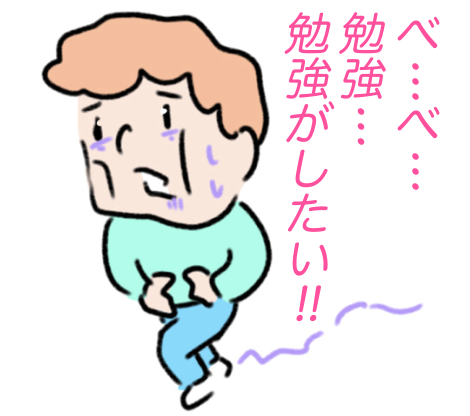 f:id:yukichi-liberal:20190128211725j:plain