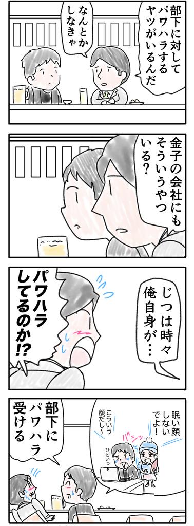f:id:yukichi-liberal:20190214090736j:plain