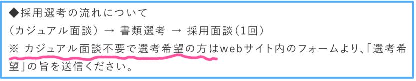 f:id:yukichi-liberal:20190331133142j:plain