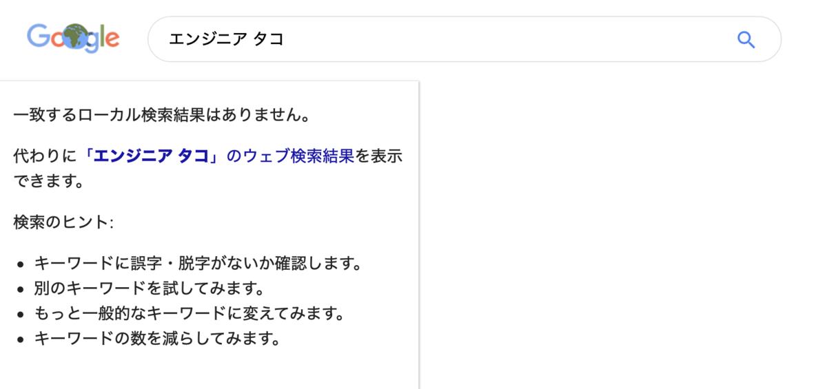 f:id:yukichi-liberal:20190422170420p:plain