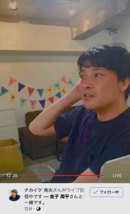 f:id:yukichi-liberal:20190624202531j:plain
