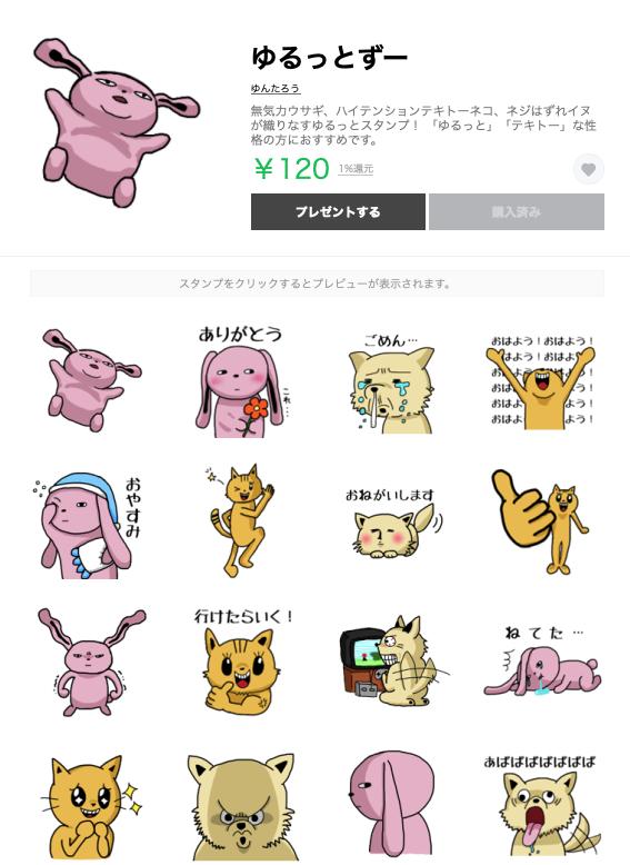 f:id:yukichi-liberal:20190710145059p:plain