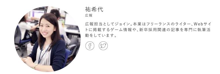 f:id:yukichi-liberal:20190710150112p:plain