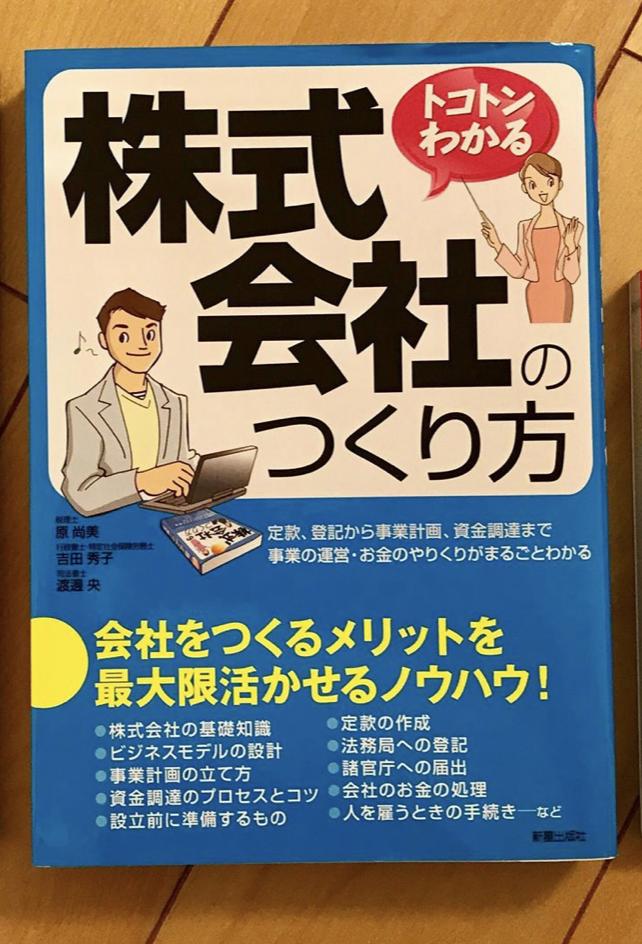 f:id:yukichi-liberal:20190717225355p:plain