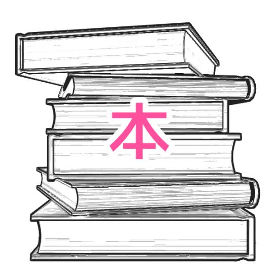 f:id:yukichi-liberal:20190717230940j:plain