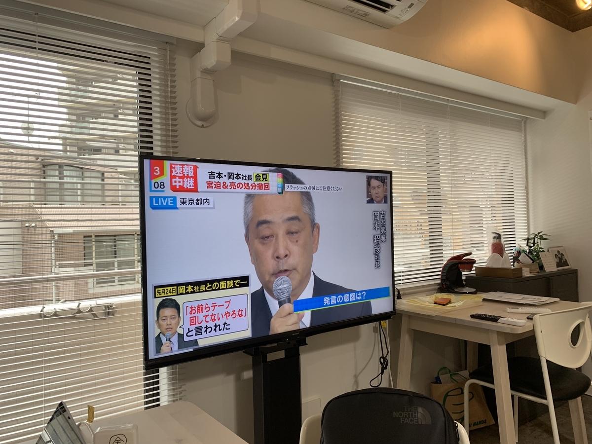 f:id:yukichi-liberal:20190725132144j:plain
