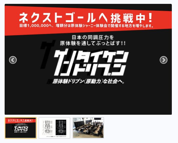 f:id:yukichi-liberal:20190816125947p:plain