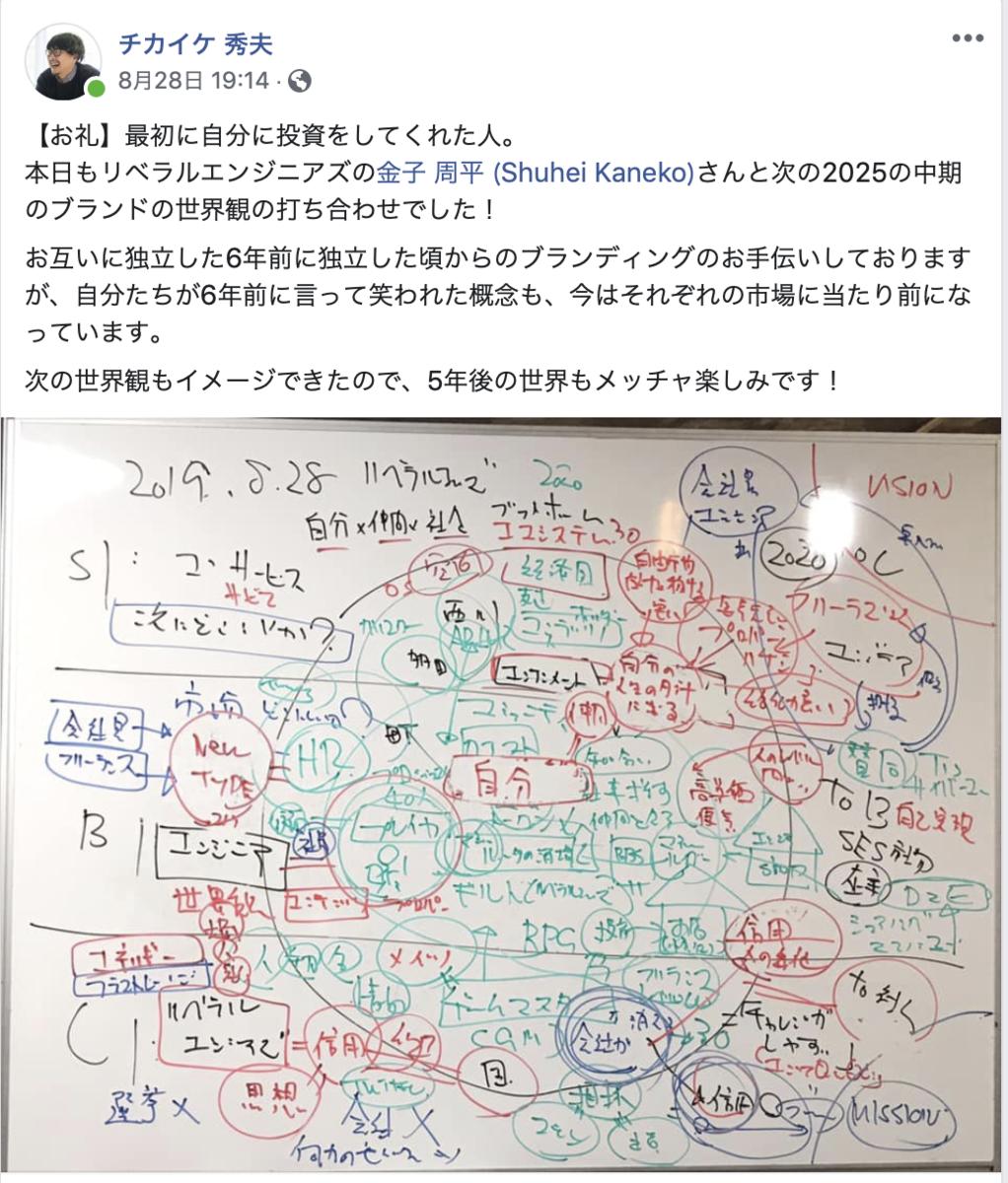 f:id:yukichi-liberal:20190901132841p:plain