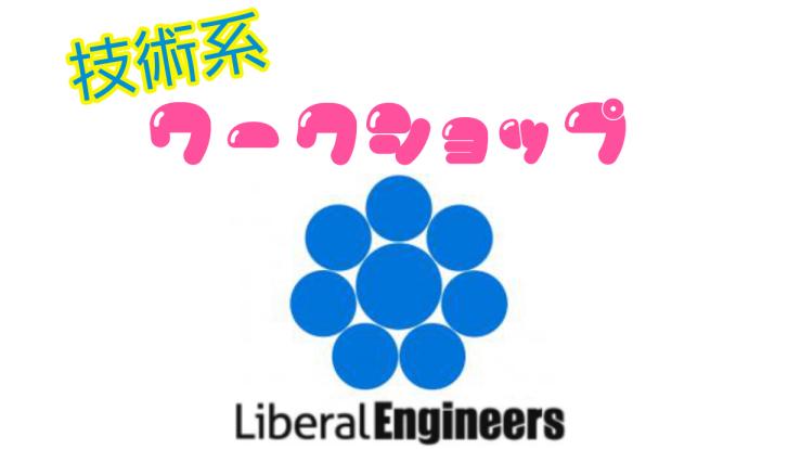 f:id:yukichi-liberal:20191021195137j:plain