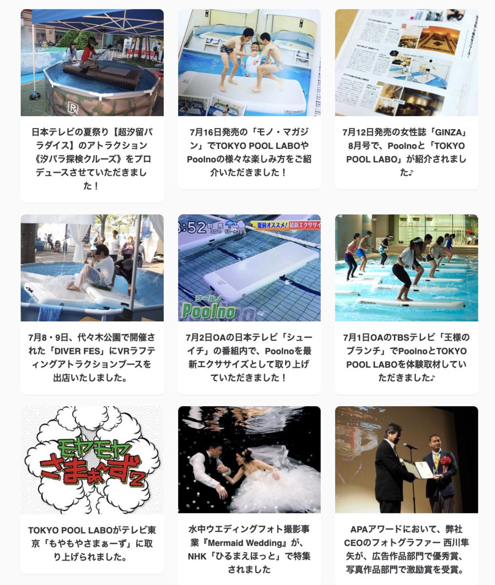 f:id:yukichi-liberal:20191028135902p:plain