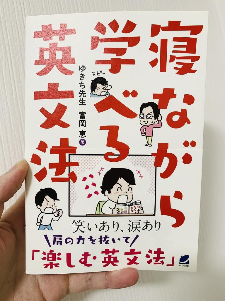f:id:yukichi-liberal:20191217165231j:plain
