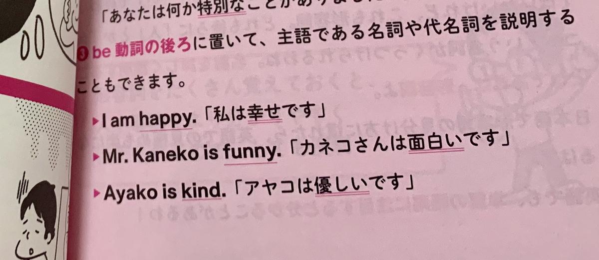 f:id:yukichi-liberal:20191217165417j:plain