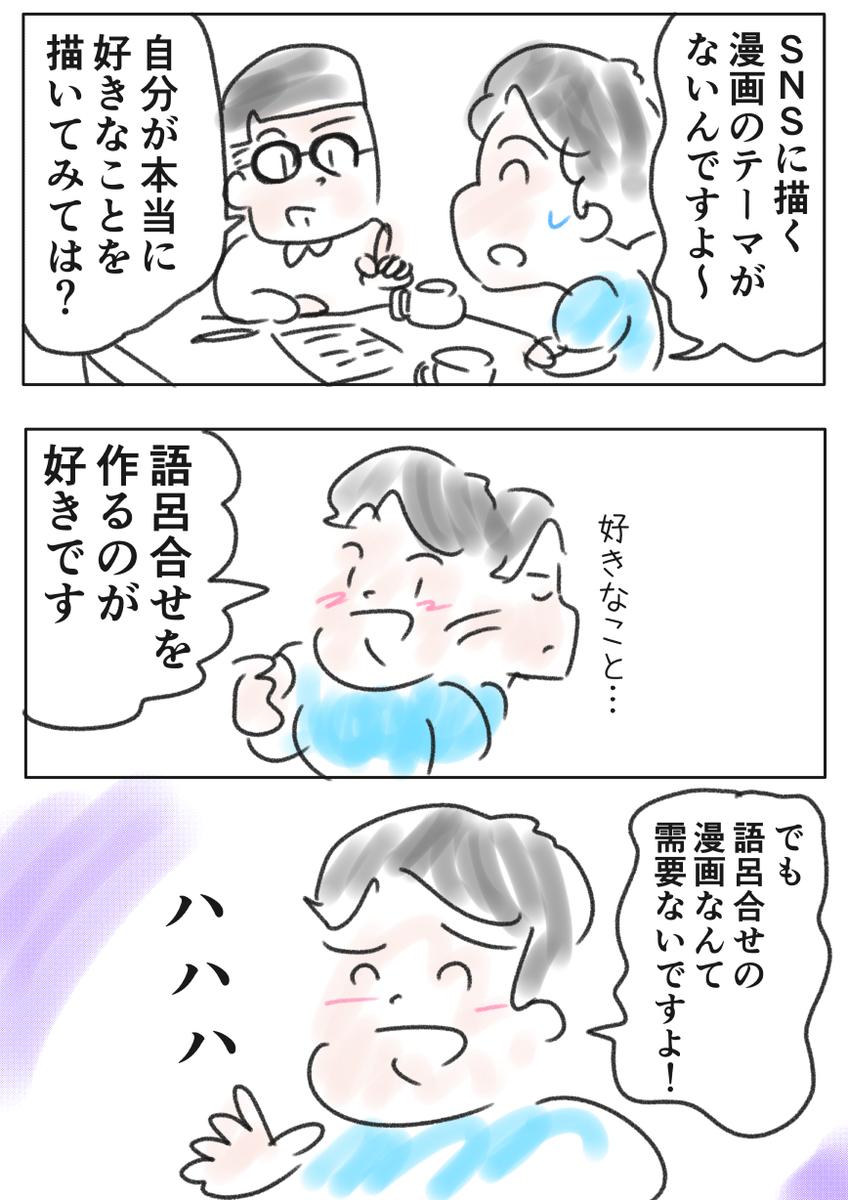 f:id:yukichi-liberal:20200116231617j:plain