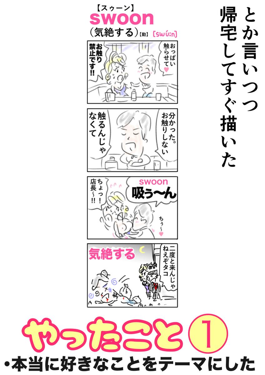f:id:yukichi-liberal:20200116231621j:plain