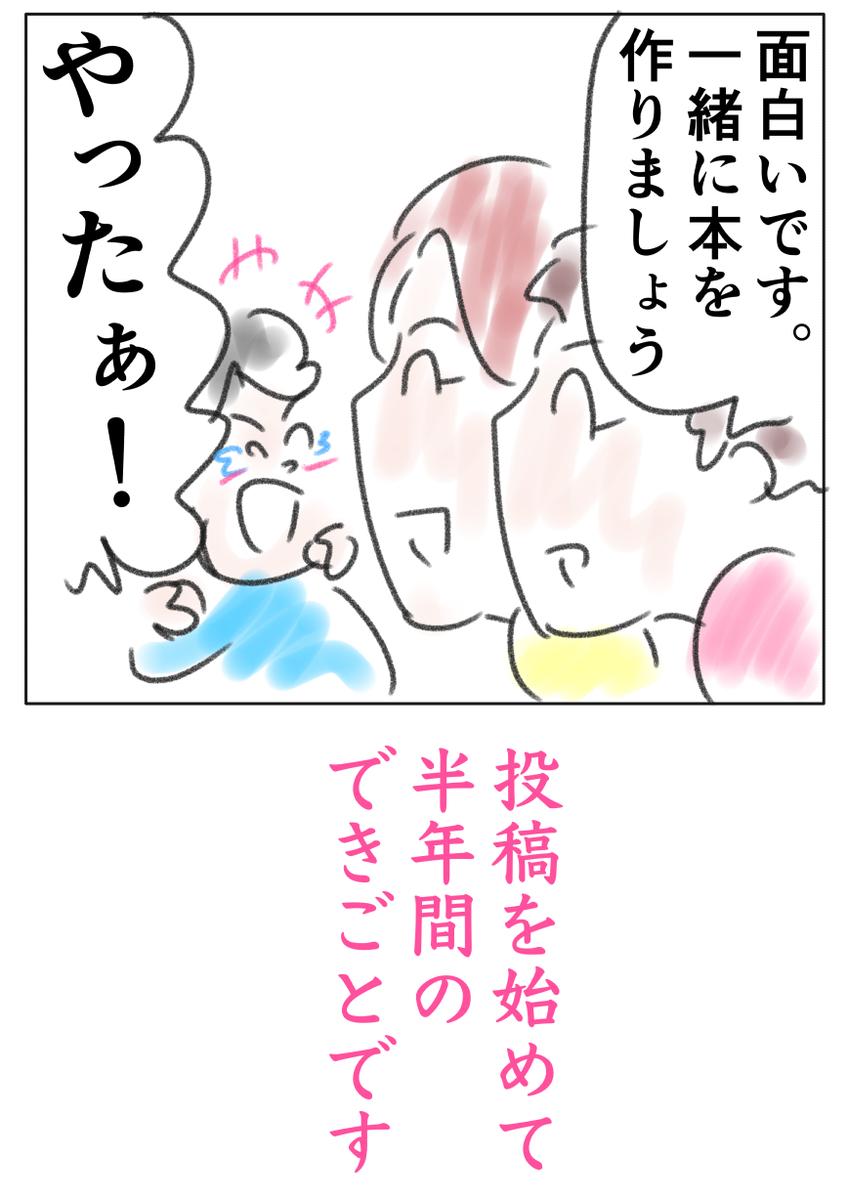 f:id:yukichi-liberal:20200116231632j:plain