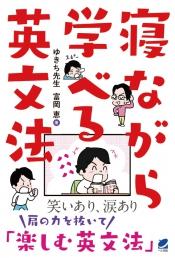 f:id:yukichi-liberal:20200131175433j:plain