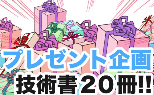 f:id:yukichi-liberal:20200208185219j:plain