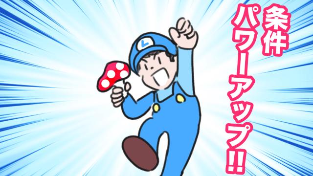 f:id:yukichi-liberal:20200308141105j:plain