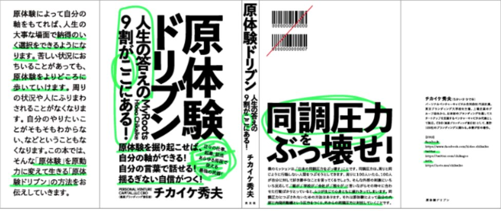 f:id:yukichi-liberal:20200316145530j:plain