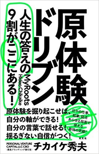 f:id:yukichi-liberal:20200324000255j:plain
