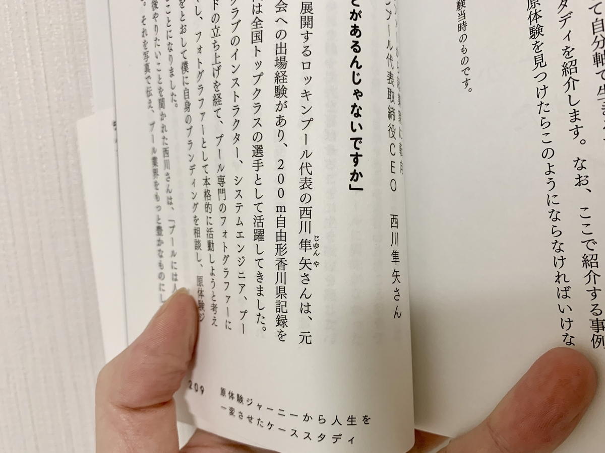 f:id:yukichi-liberal:20200330180258j:plain