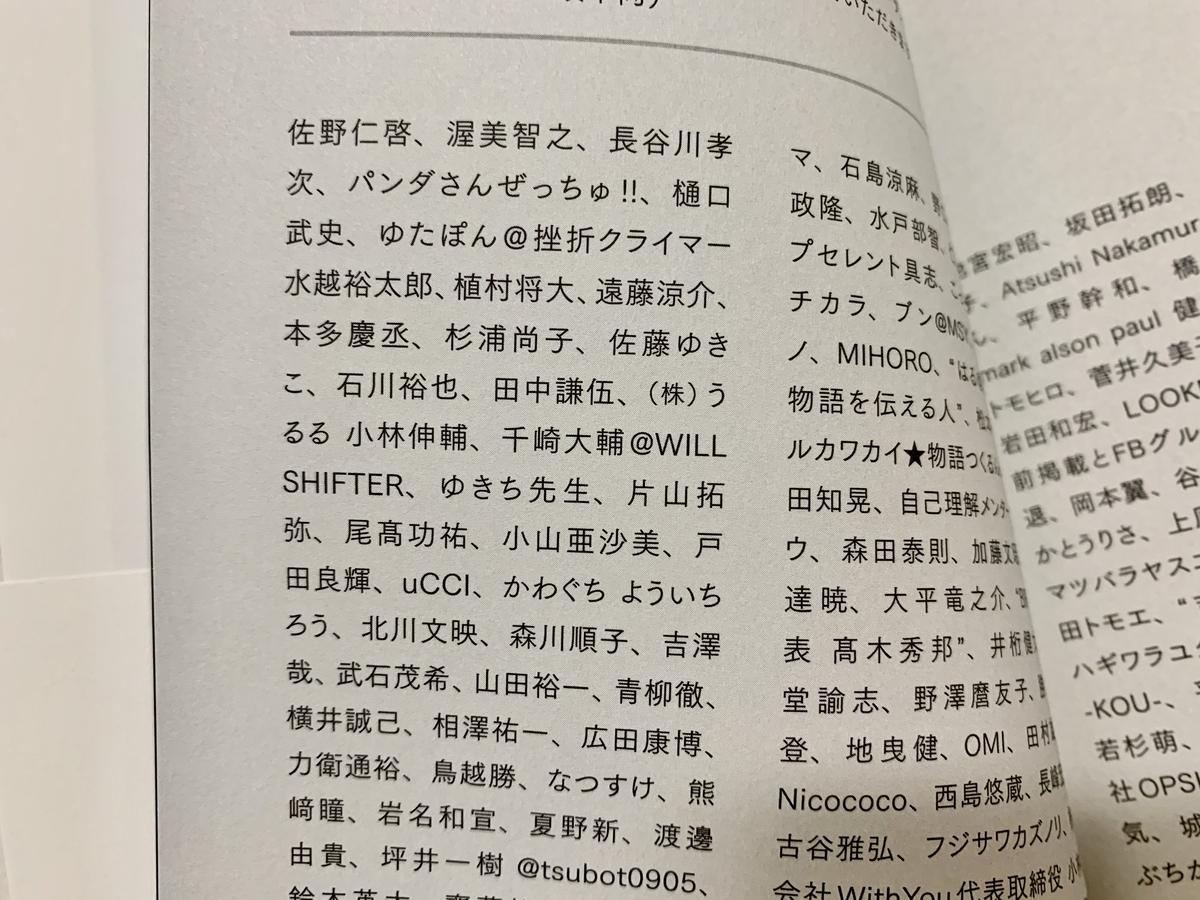 f:id:yukichi-liberal:20200330180729j:plain