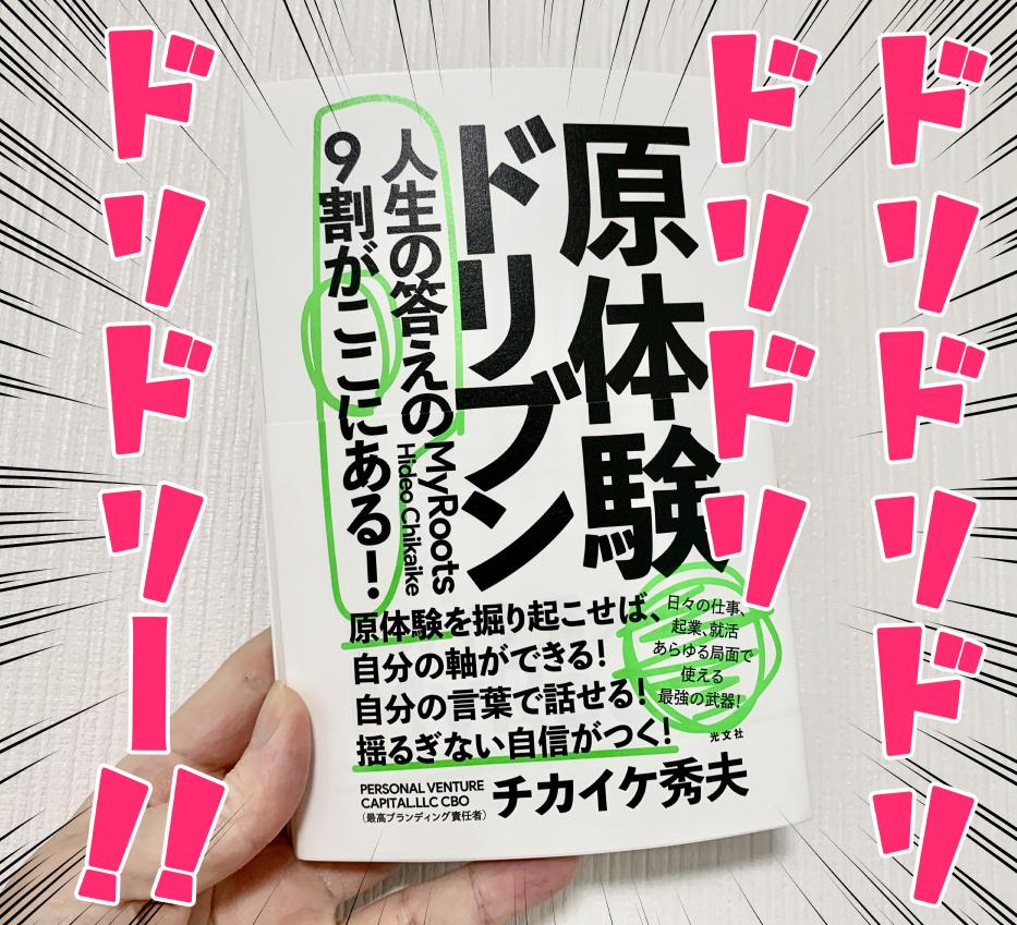 f:id:yukichi-liberal:20200330183046j:plain