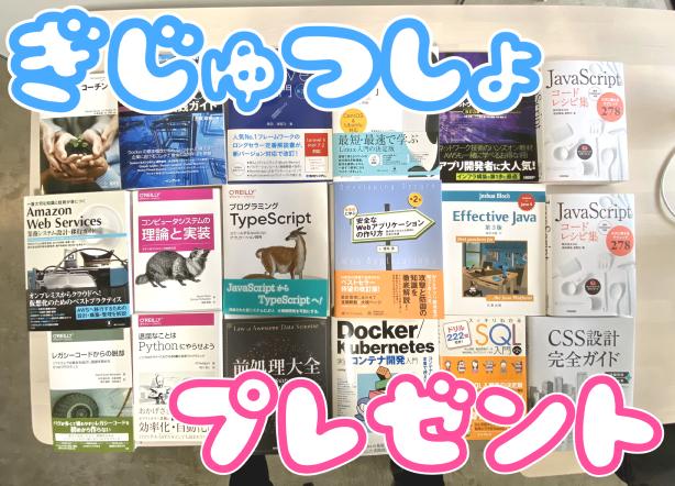 f:id:yukichi-liberal:20200413210938j:plain