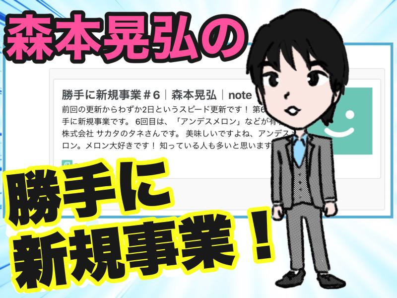 f:id:yukichi-liberal:20200421194403j:plain