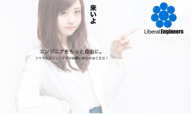 f:id:yukichi-liberal:20200506204629j:plain