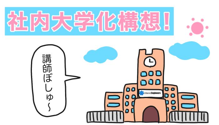 f:id:yukichi-liberal:20200513134307j:plain