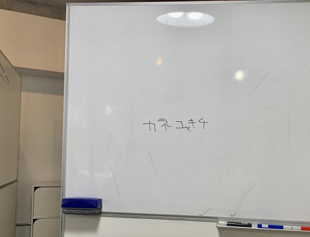 f:id:yukichi-liberal:20200522185145j:plain