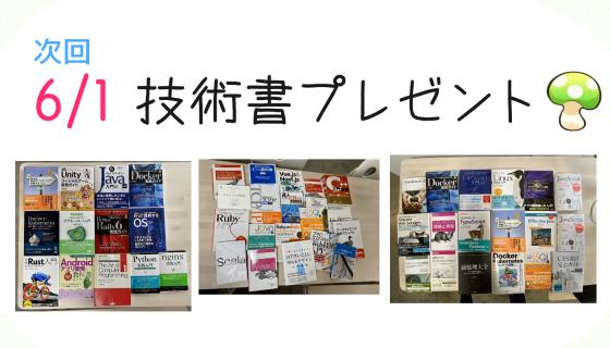 f:id:yukichi-liberal:20200530161717j:plain