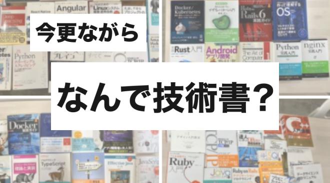 f:id:yukichi-liberal:20200630124500j:plain