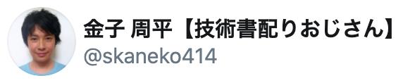 f:id:yukichi-liberal:20200707191911p:plain