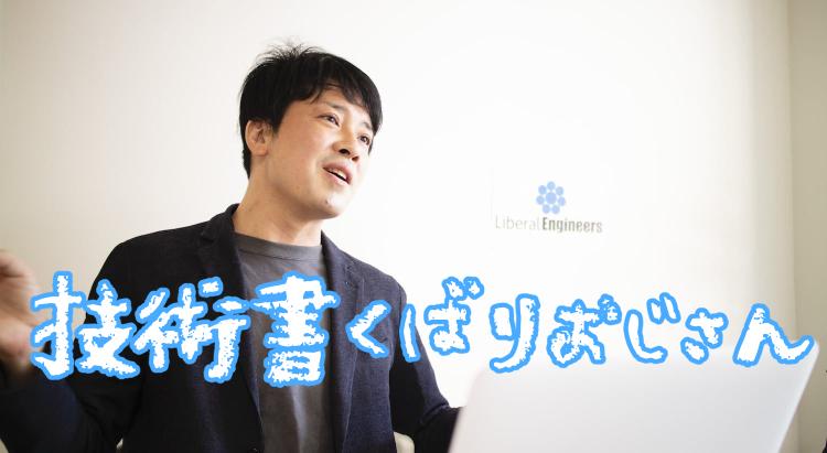 f:id:yukichi-liberal:20200707192154j:plain