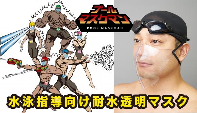 f:id:yukichi-liberal:20200827180546j:plain