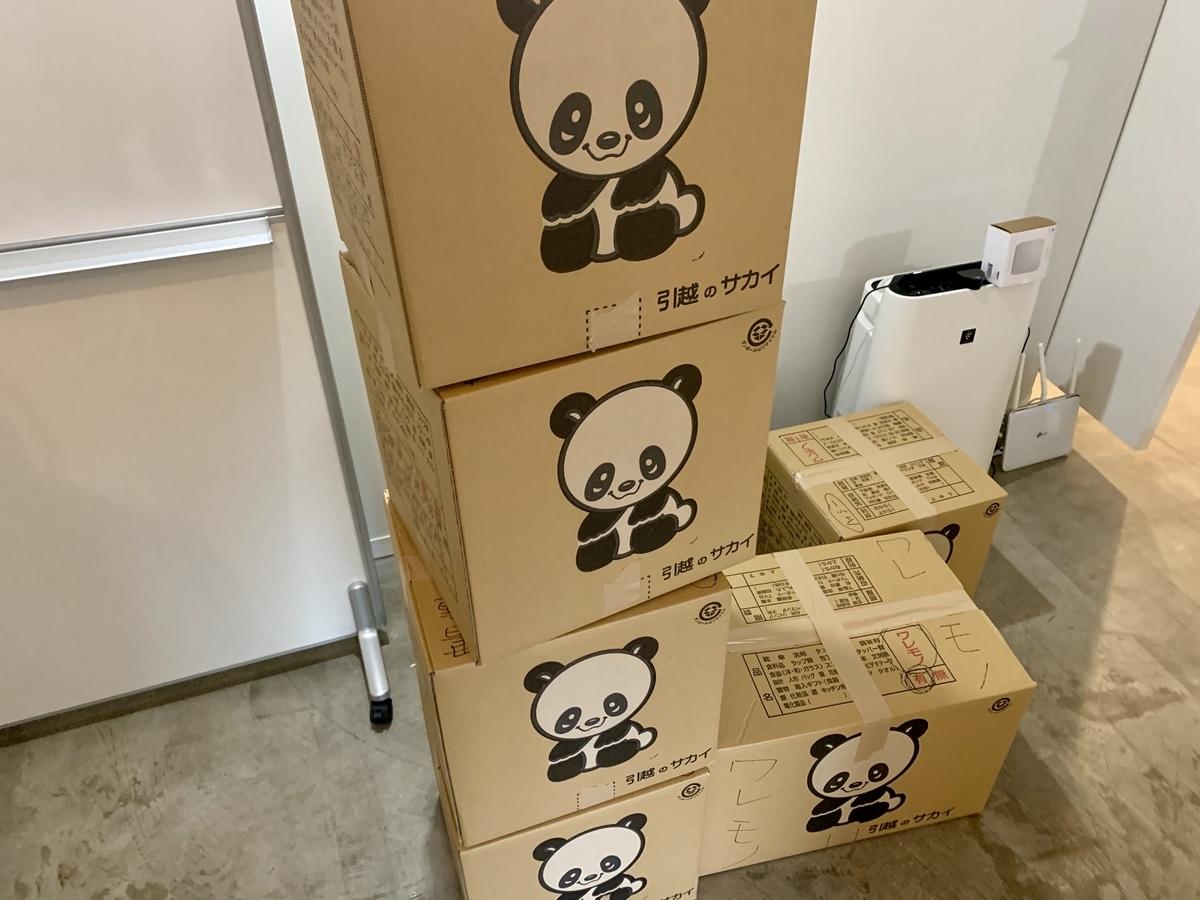 f:id:yukichi-liberal:20200927180701j:plain