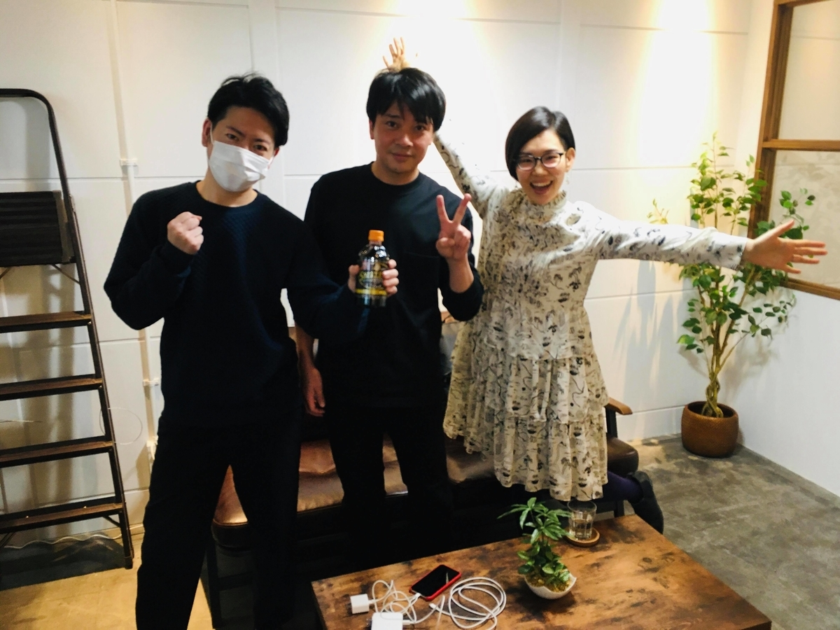 f:id:yukichi-liberal:20201113141819j:plain