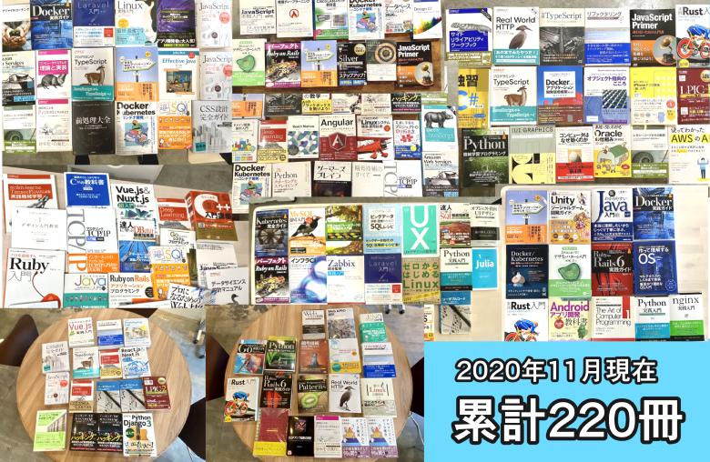 f:id:yukichi-liberal:20201121132427j:plain