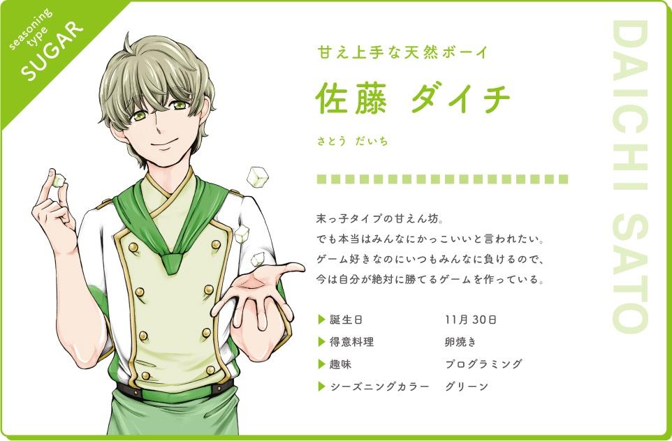 f:id:yukichi-liberal:20201129152048j:plain
