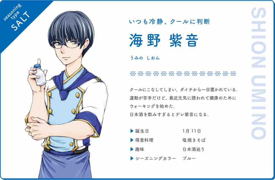 f:id:yukichi-liberal:20201129152401j:plain