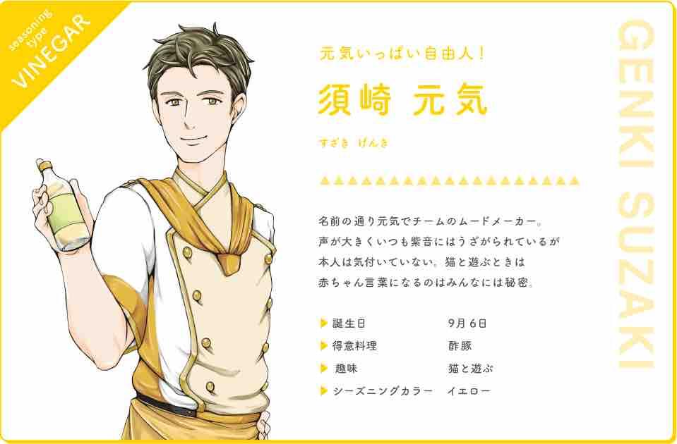 f:id:yukichi-liberal:20201129152407j:plain