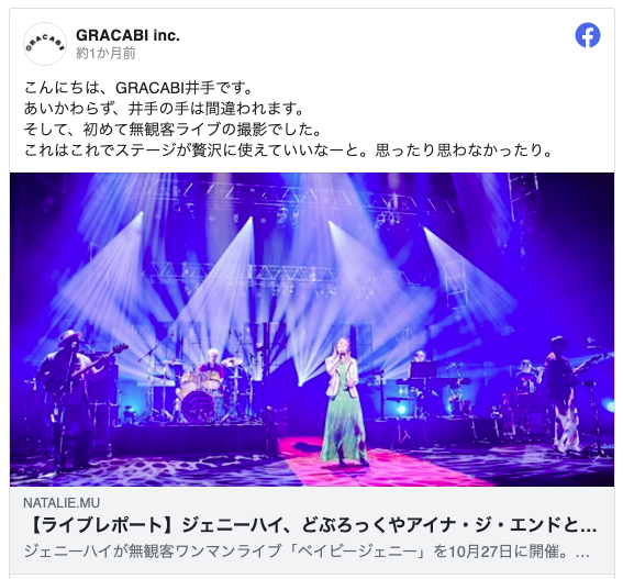 f:id:yukichi-liberal:20201213161002p:plain