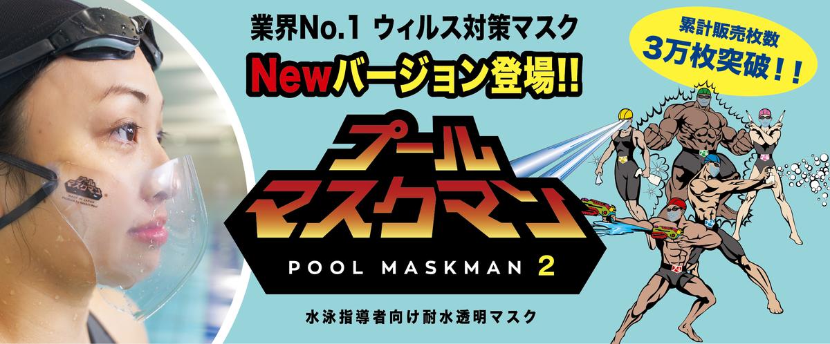 f:id:yukichi-liberal:20210129135351j:plain